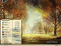 梦幻树林电脑主题 梦幻树林桌面主题【金色】