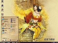 三国无双游戏美女电脑桌面主题【金色】