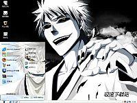 黑崎一护死神动漫电脑桌面主题【白色】