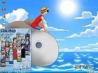 海上的路飞电脑桌面主题【蓝色】