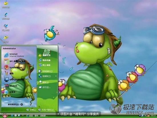 绿色小恐龙电脑桌面主题