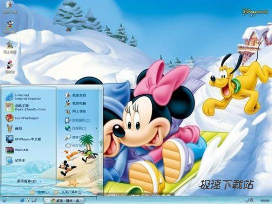 迪士尼米老鼠电脑桌面主题【蓝色】