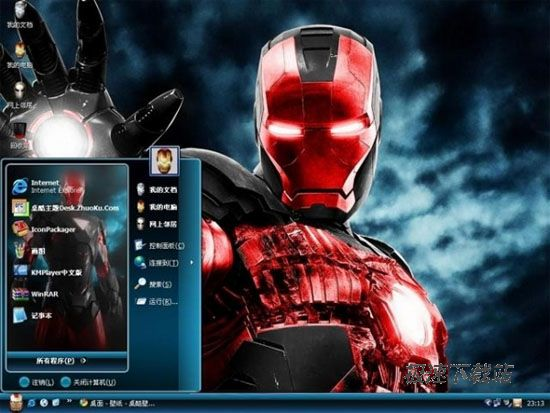 钢铁侠xp主题_钢铁侠影像艺术电脑桌面主题【蓝色】_极速下载站_电脑主题