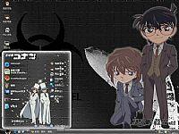 柯南与灰原哀电脑桌面主题【灰色】