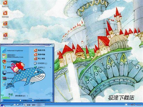 阿狸的城堡电脑主题 阿狸的城堡桌面主题【蓝色】 主题预览图