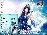 诛仙陆雪琪美女电脑桌面主题【蓝色】